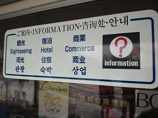 高松観光コンベンション・ビューロー視察