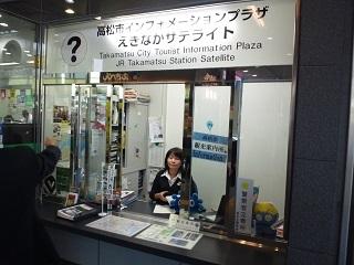 高松観光コンベンション・ビューロー視察2