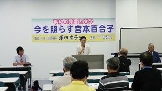 平和の発言と文学「今を照らす宮本百合子」