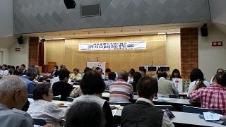 「徳島県健康生活協同組合第60回総代会」