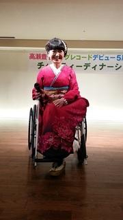 高瀬豊子デビュー5周年記念チャリティディナーショー