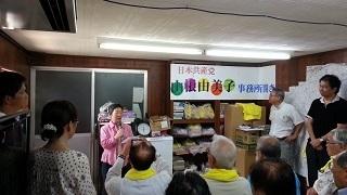 石井町議選 山根由美子議員 事務所開き2015