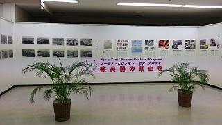 被曝70周年 「原爆パネル展」2015