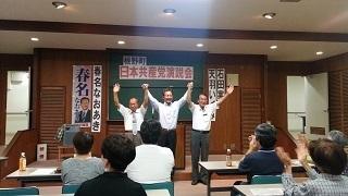 板野町演説会2015