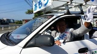 板野町議選挙 天羽候補出陣式2015