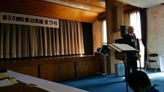 平成27年度 第33回川東公民館まつり
