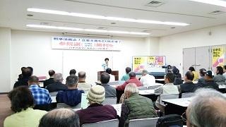 2015日本共産党と後援会の決起集会