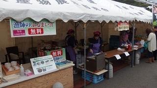 きたなだ 海の駅記念式典& JF北灘さかな市店舗リニューアルオープンイベント2015