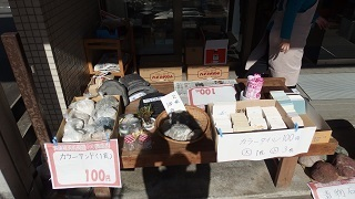 第6回100円商店街2015