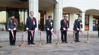 『ドイツと日本を結ぶもの−日独修好150年の歴史−企画展示 開場セレモニー及び内覧会』