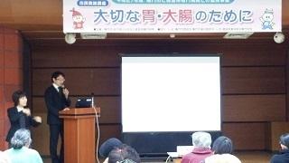鳴門市民実践講座〜大切な胃・大腸のために〜