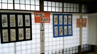 2016年 第10回堀江公民館まつり