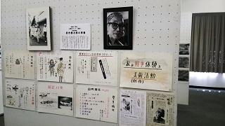 第34回徳島平和美術展