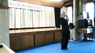 2016年10月29日 第34回川東公民館まつり