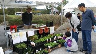2016年10月29日 鳴門市農産物フェア