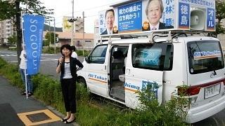2016年 県内野党4党 合同街宣