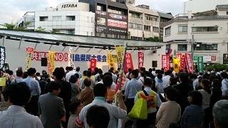 共謀罪NO!徳島県民大集会
