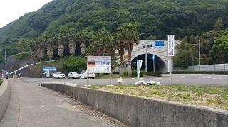 20190526北灘ワンデリング大会.jpg