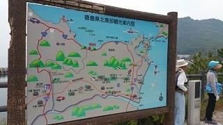 20190526北灘ワンデリング大会3.jpg